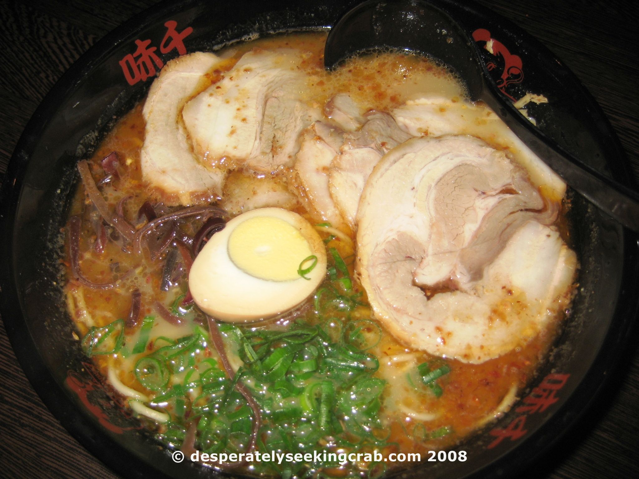 ... chicken chashu bowl over stored chashu sauce to serve the chashu