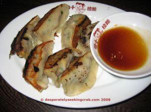 Gyoza w/Dipping Sauce