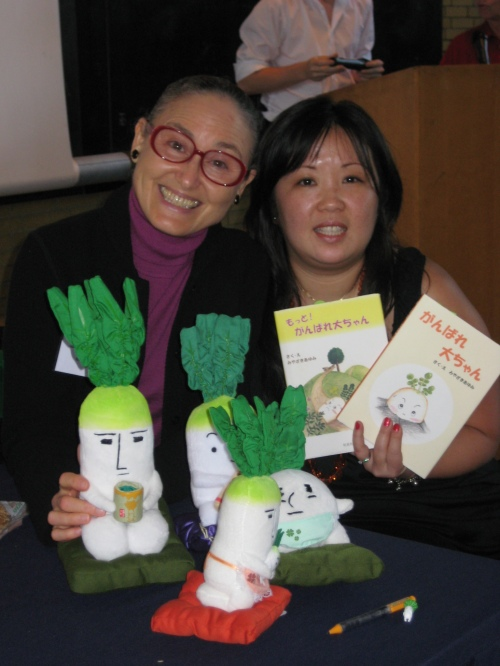 Us posing with my daikon dolls and books